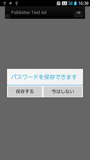 【生活必備免費APP】Shake-n-Draw - 3C達人阿輝的APP