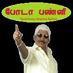 Poda Panni - Tamil  Ringtone's Apk
