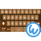 Woody keyboard image icon