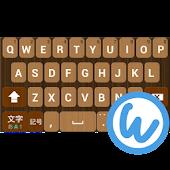 Woody keyboard image