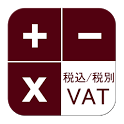 JP VAT Cal icon