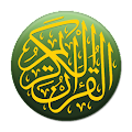 Coran en français download