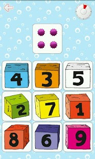 Kids Brain Trainer (Preschool) - screenshot thumbnail