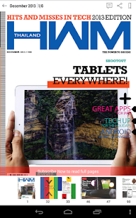 HWM Thailand - screenshot thumbnail