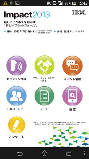 Impact 2013 - Japan