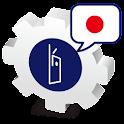 Nihon-go On! logo