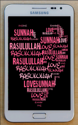 Sunnah Rasullullah - screenshot