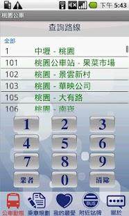 App也可以跳舞了!勁舞團製作團隊發行手機全3D跳舞遊戲【戀舞】~11 ...