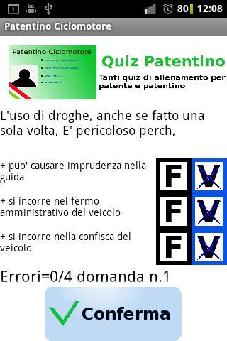 イタリアのスクーターの特許クイズ