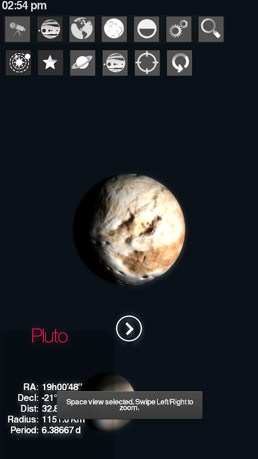 SkyORB- screenshot