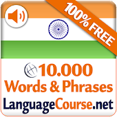 Learn Hindi Vocabulary Free