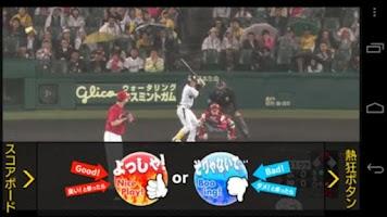 Screenshot of 虎テレ