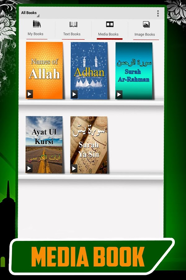 Islamic eBooks - Text & Media - screenshot