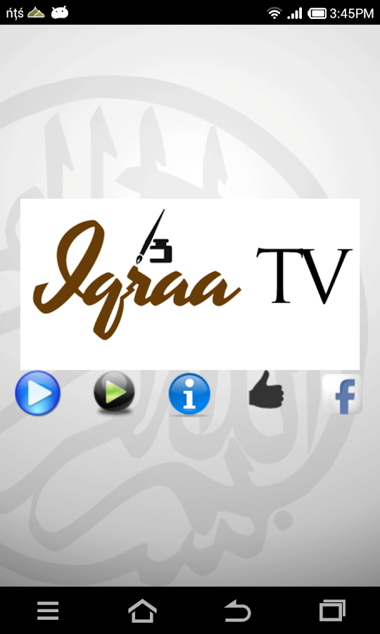 Download the Iqraa TV Eng & Arabic Android Apps On NoneSearch com