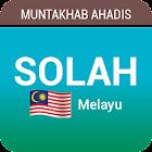 Solah Muntakhab Ahadis Offline icon