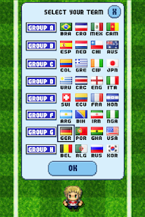 Football Run - Brazil 2014- screenshot thumbnail