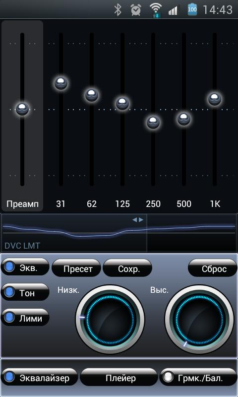 Poweramp Ripple Skin - screenshot