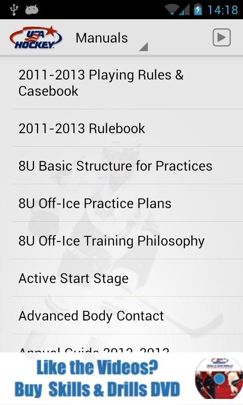 USA Hockey Mobile Coach - screenshot