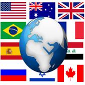 מדינות ודגלים