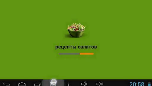 玩書籍App|サラダのレシピ免費|APP試玩