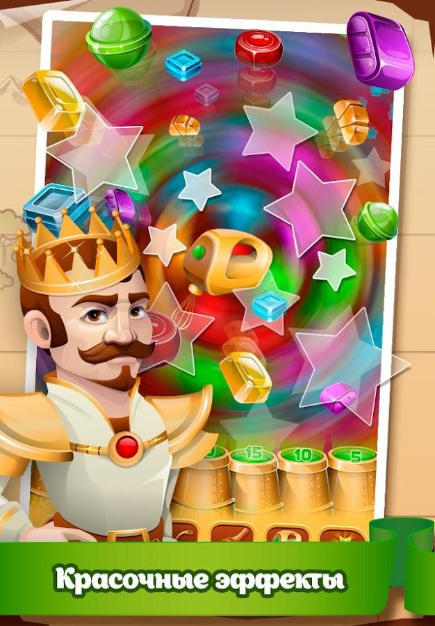 Конфетное Королевство Игра