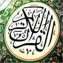 Quran القران الكريم icon