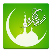Tuntunan Puasa Ramadhan