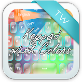 Keypad with Colors