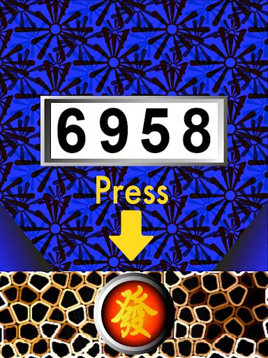 玩博奕App|4d Huat App免費|APP試玩