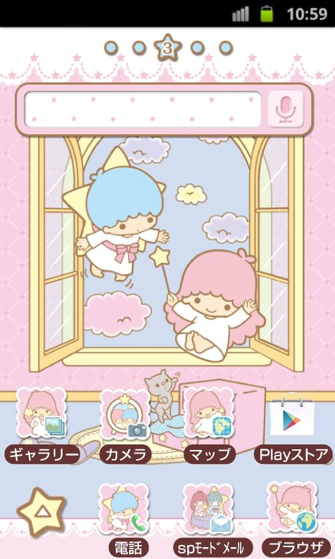 SANRIO CHARACTERS Theme28 - screenshot