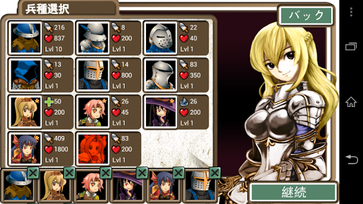 無料策略Appの女神国防軍|記事Game