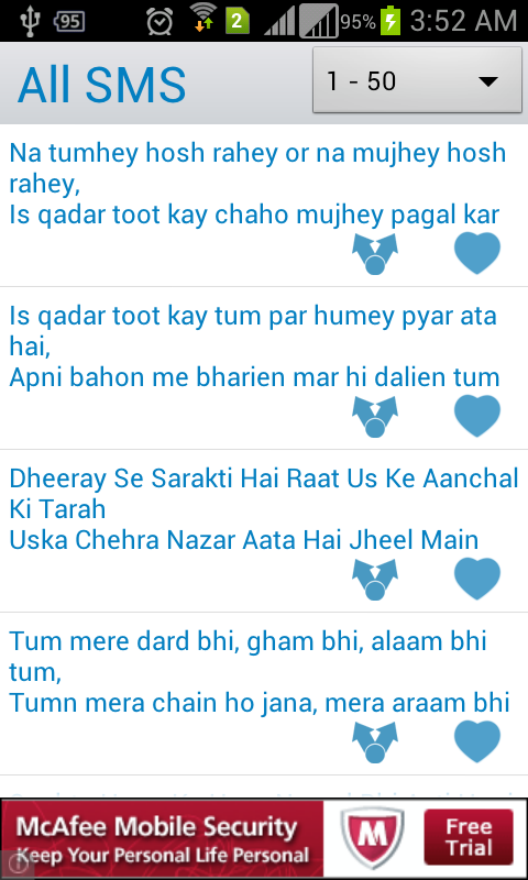 Wasi Shah Poetry SMS Urdu - screenshot