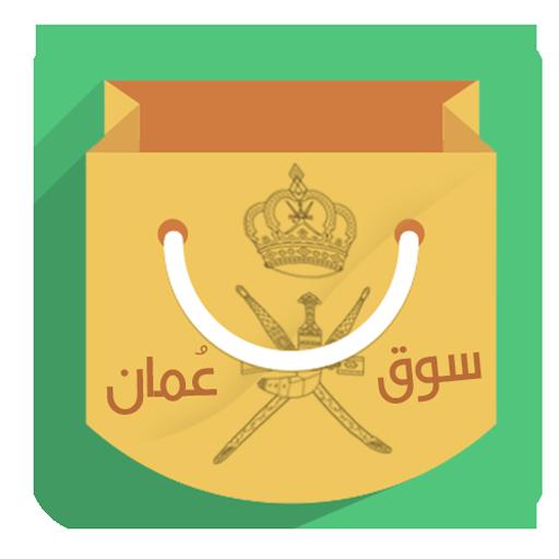20281c344de7b سوق عُمان - Apps on Google Play