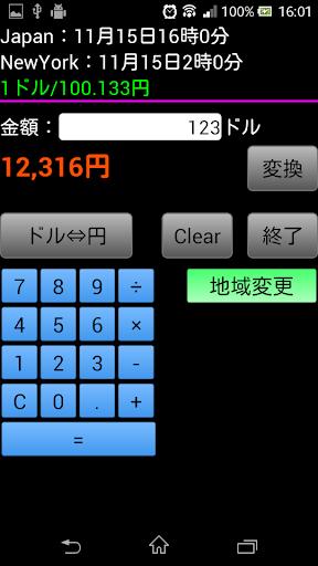 玩免費旅遊APP|下載ドル計算機:電卓・メモ帳機能つき app不用錢|硬是要APP