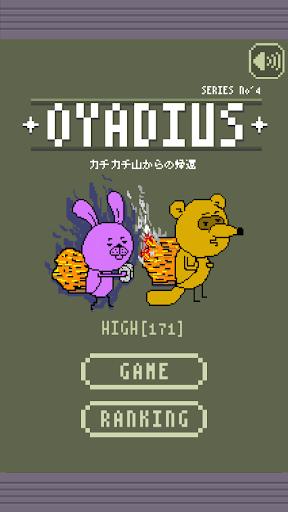Oyadius4