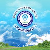 한국청년회의소 전북지구JC