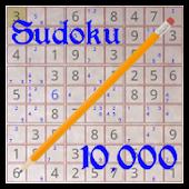 Sudoku 10,000 Trial
