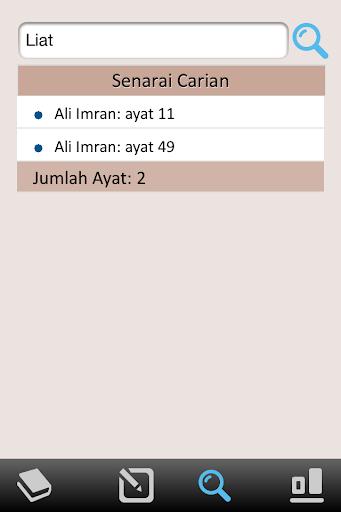 【免費書籍App】Ali-'Imran (Phone)-APP點子
