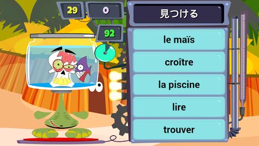 LingLing フランス語習