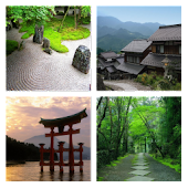 Paysage Japon Wallpaper