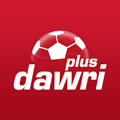 دوري بلس - Dawri Plus