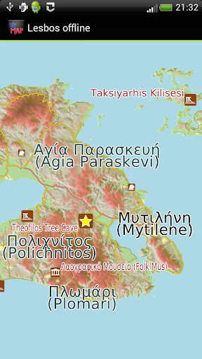 Lesbos offline map