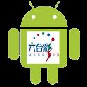 Lottery Shaker (HongKong) icon