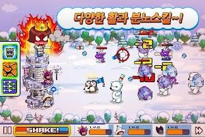Screenshot of 캐챠프린스 for Kakao
