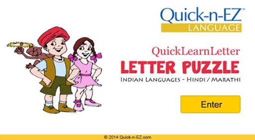 QuickLearnLetter