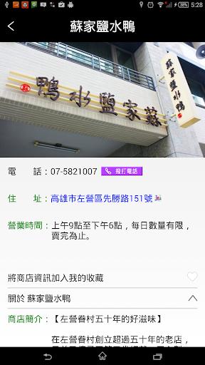 【免費購物App】購touch-APP點子