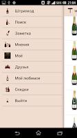 Screenshot of wine-gu.ru
