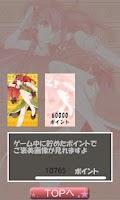 Screenshot of 東方 りんりんめいりん~無料暇つぶしゲーム~