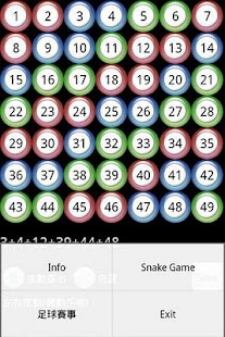 HK Mark Six Shake it! 搖動 六合彩- screenshot thumbnail