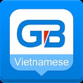 Guobi Vietnamese Keyboard